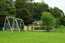 База отдыха «Дружба», Новосибирская область, Колыванский