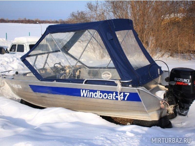 запчасти для моторных лодок чебоксары