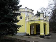 Гостиница «Моква», Курская область, Курский