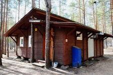 Туристический клуб «Лена», Ленинградская область, Приозерский район