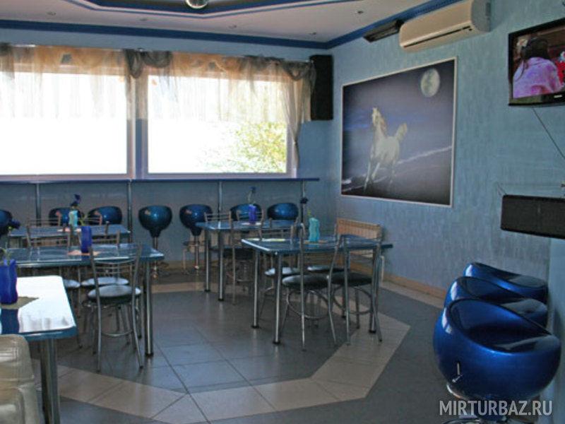 альбатрос ульяновск официальный сайт цены