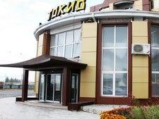 Отель «Токио», Воронежская область, Воронеж
