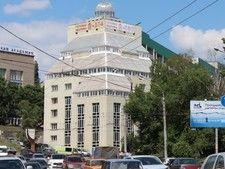 Отель «Украина», Воронежская область, Воронеж