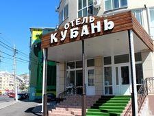 Отель «Кубань», Воронежская область, Воронеж