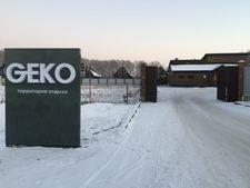 Парк-отель «GEKO», Челябинская область, Сосновский
