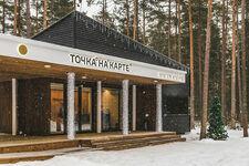 Загородный отель Точка на карте. Приозерск, Ленинградская область, Приозерский район