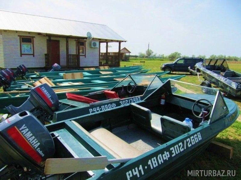 ахтубинск продажа лодок