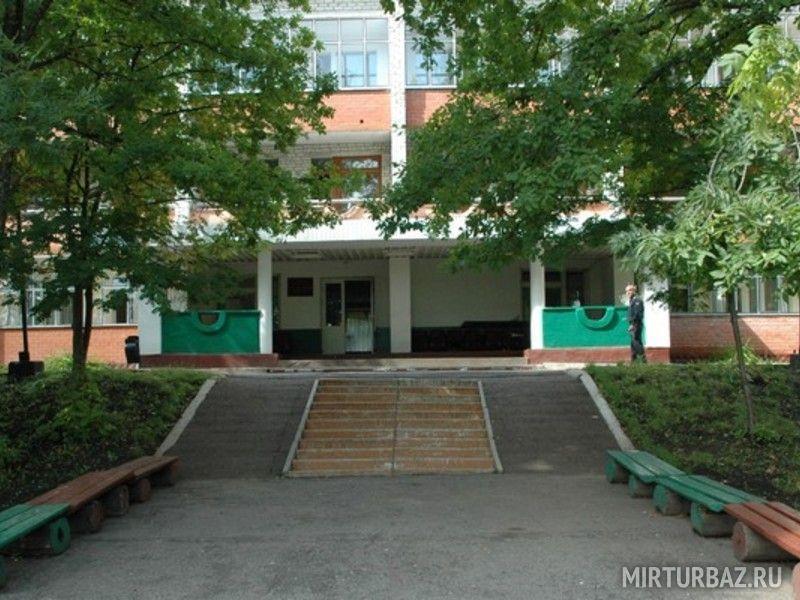 Городская больница 5 спб инн
