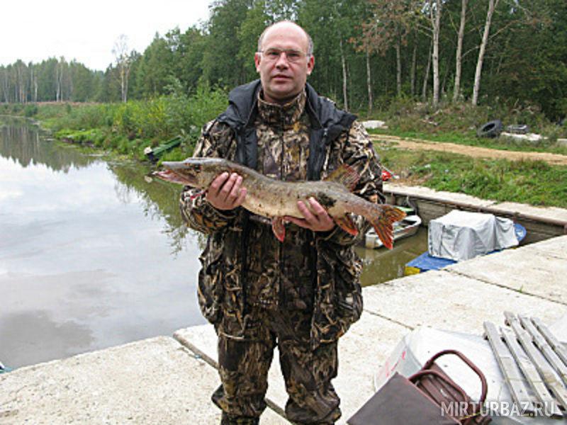 рыбалка 44 форум кострома водоемы
