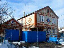 Гостевой дом «Коломийцевы», Белгородская область, Ивнянский