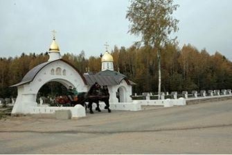 Охота в Russia Калужская область Озерное