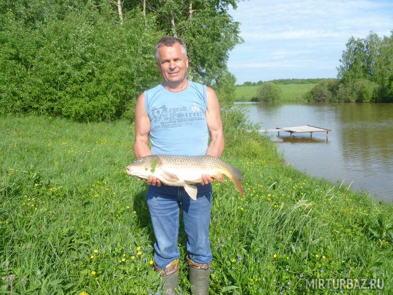 платная рыбалка от 300 рублей