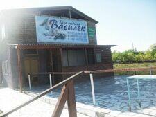 База отдыха «Василек», Республика Хакасия