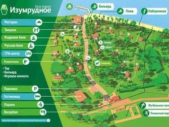 изумрудный город коттеджный поселок спб карта спутник так